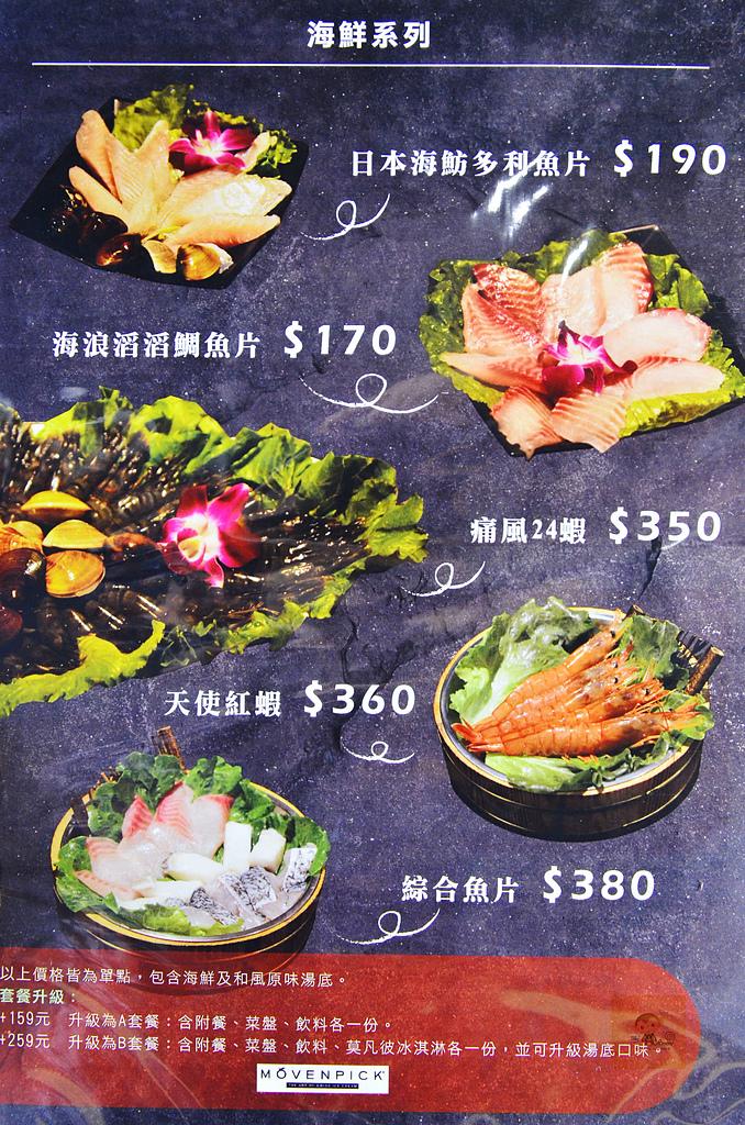 201704桃園-捌圓堂:捌圓堂55.jpg