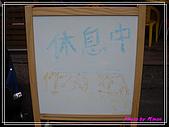 牛逼洋行:T03.jpg