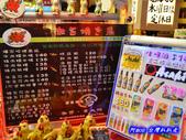 201311台中-激旨燒鳥:激旨燒鳥18.jpg