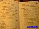 201312台中-品虹橋:品虹橋19.jpg