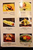 201404日本京都-しゃぶ禪和牛涮涮鍋吃到飽:しゃぶ禪53.jpg