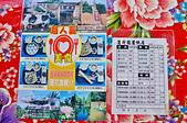 201706桃園-蓮花季小旅行:桃園蓮花季小旅行16.jpg