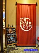 201312台中-大漁丼壽司:大漁丼壽司56.jpg