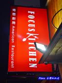 201405台北-肯恩廚房:肯恩廚房45.jpg