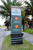 201503宜蘭-長榮礁溪鳳凰溫泉飯店:長榮礁溪鳳凰飯店169.jpg