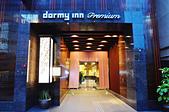 201409日本大阪-多米豪華旅館:大阪多米豪華旅館01.jpg