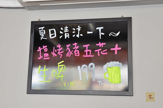 1088187677 l - 【台中西區】舞春日本料理~平價美味的海鮮丼飯推薦,鮮美的鮭魚丼、炙干貝鮭魚丼必點,另有燒烤及握壽司,近勤美誠品綠園道、SOGO百貨