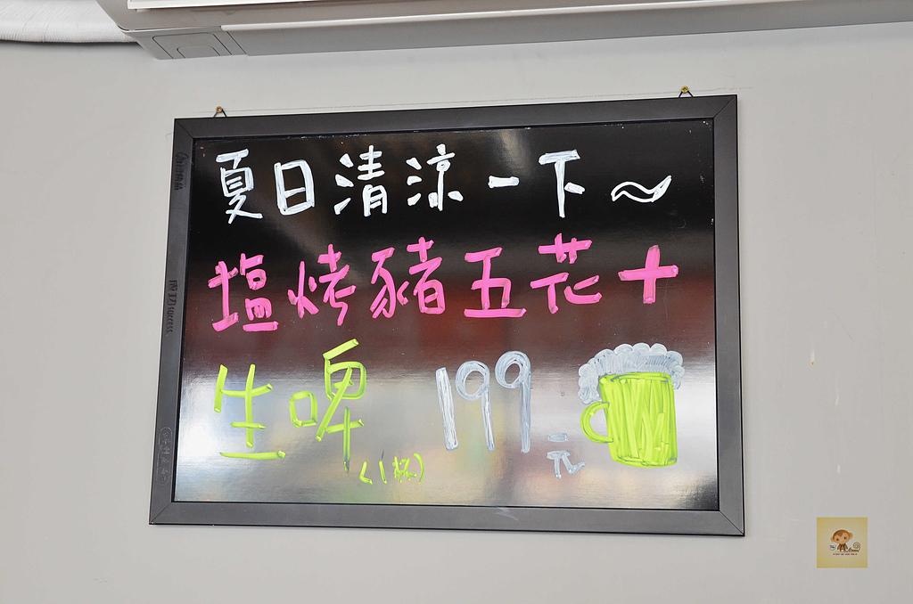 201506台中-舞春日本料理:舞春日本料理33.jpg