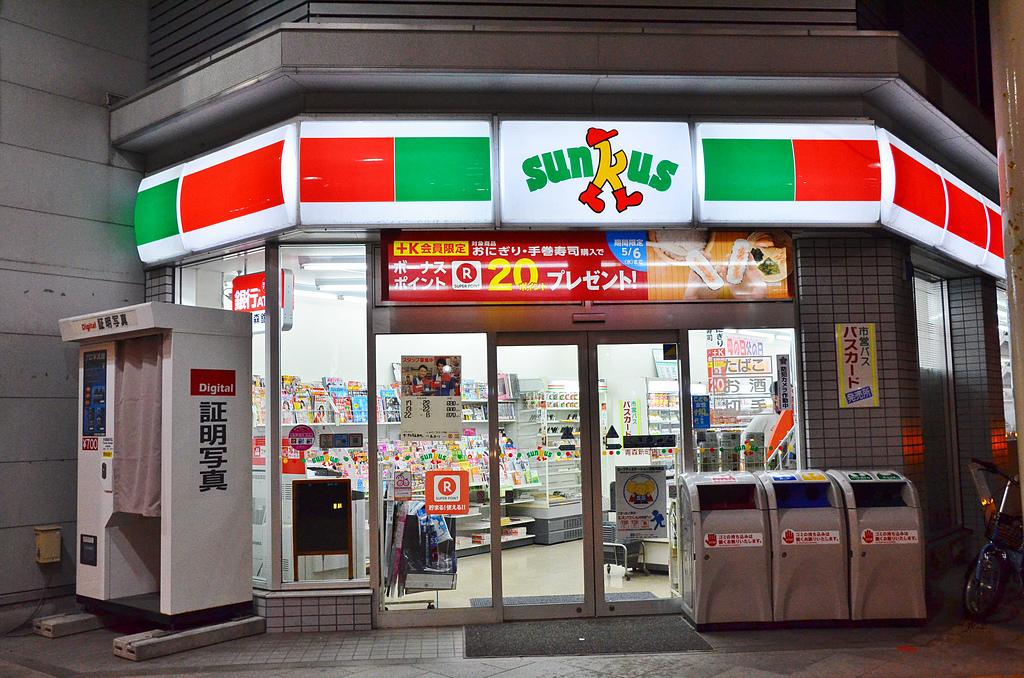 201505日本青森-藝術飯店:青森藝術飯店11.jpg