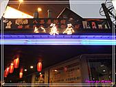 201102八集屋日式燒烤吃到飽:八集屋01.jpg