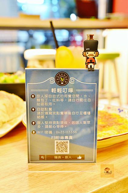 1045074740 l - 【台中西區】Passenger 隨食旅人~讓人驚喜的美味輕食店~好吃的芭蕾帕夫甜點、香料雞肉燒餅、西班牙烘蛋