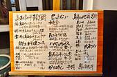 201512日本鳥取-たくみ割烹店:日本鳥取たくみ割烹店01.jpg