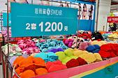 201612台中-鱷魚拍賣會:鱷魚拍賣會123.jpg