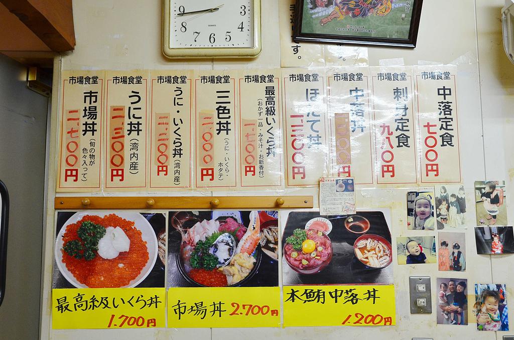 201504日本青森-市場食堂:市場食堂17.jpg