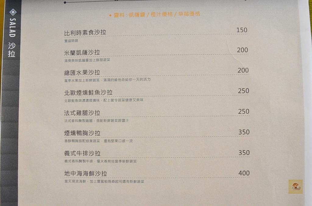 201506台北-gufo27咖啡館:Gufo 2713.jpg