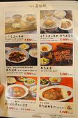 201511日本仙台-善次郎牛舌:仙台善次郎牛舌21.jpg