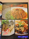 201308台中-飯菜鋪子:飯菜鋪子28.jpg