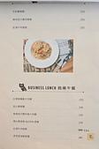201506台北-gufo27咖啡館:Gufo 2754.jpg