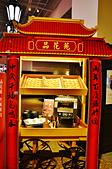201608台北-品花苑吃到飽:品花苑099.jpg