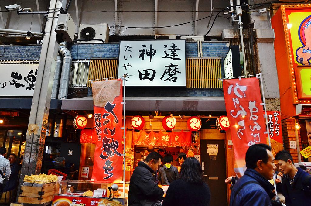 201611日本東京-上野藪蕎麥:上野藪蕎麥18.jpg