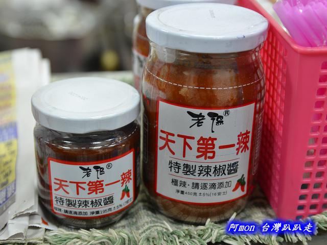 1021731708 l - 【台中西區】台北傳統小吃~價格平價又好吃的甜不辣和小菜