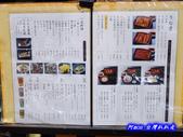 201404日本-大阪魚伊鰻魚飯:魚伊鰻魚飯16.jpg