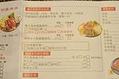 201507台中-良沐鍋物:良沐鍋物14.jpg