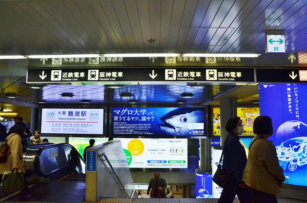 201604日本大阪-磯丸水產:日本大阪磯丸水產17.jpg