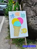201406台中太平-福石園:福石園48.jpg