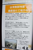 201603日本福岡-暖暮拉麵:日本福岡暖暮拉麵22.jpg