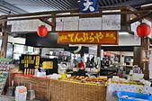 201606日本大分-魚市魚座:日本大分魚市魚座09.jpg