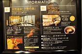 201409日本大阪-多米豪華旅館:大阪多米豪華旅館23.jpg