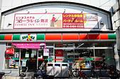 201403日本大阪-難波花園飯店:大阪難波花園飯店23.jpg