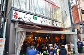 201510日本東京-大統領居酒屋:日本東京大統領居酒屋01.jpg