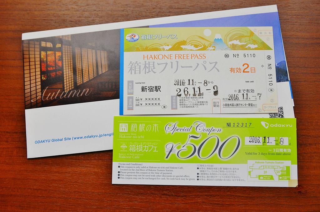 201612日本箱根-箱根2日券:箱根2日券01.jpg