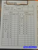 201311台中-松花江東北酸菜白肉鍋:松花江酸菜白肉鍋24.jpg