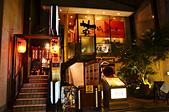201409日本京都-豚涮涮鍋英:豚涮涮鍋英27.jpg