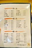 201604日本名古屋-風來坊:日本名古屋風來坊34.jpg