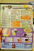 201604日本名古屋-世界之山手羽先:日本名古屋世界之山34.jpg