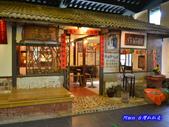 201211嘉義-民雄金桔觀光工廠:民雄金桔觀光工廠18.jpg