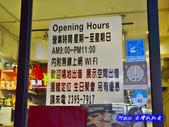 201405台北-肯恩廚房:肯恩廚房37.jpg