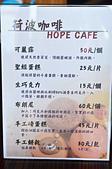 201504台中-荷波咖啡:荷波咖啡83.jpg