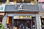 201507台中-鮨匠:鮨匠29.jpg