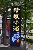 201607台中-掌門精釀啤酒:掌門精釀啤酒50.jpg