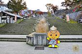 201611日本伊香保溫泉-和心之宿大森:伊香保溫泉和心之宿大森74.jpg