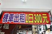 201704台中-廣群租車:廣群租車12.jpg