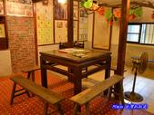 201211嘉義-民雄金桔觀光工廠:民雄金桔觀光工廠39.jpg