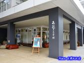 201405南投-工藝研究中心:南投工藝研究發展中心100.jpg