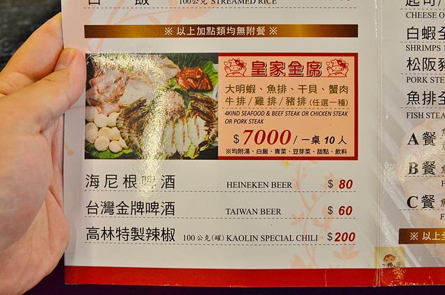 1042419467 l - 【台中西區】高林鐵板燒~台中鐵板燒知名老店,價格平價親民,餐點豐盛美味,適合家庭聚餐