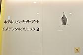 201603日本福岡-世紀藝術飯店:日本福岡世紀藝術飯店14.jpg
